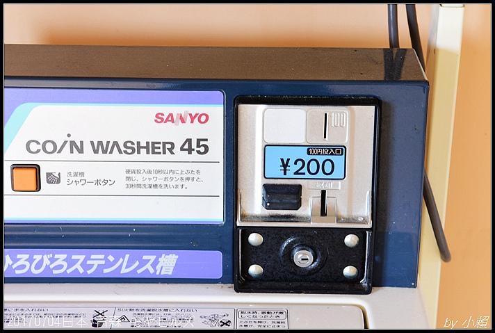 20170706日本青森モヤヒルズ248.jpg