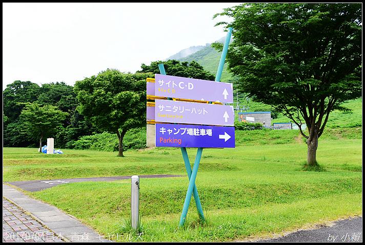 20170706日本青森モヤヒルズ266.jpg