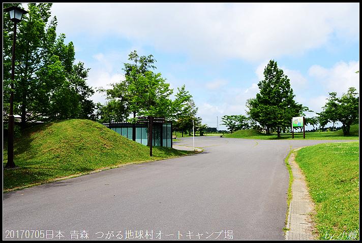 20170705日本青森つがる地球村オートキャンプ場03.jpg