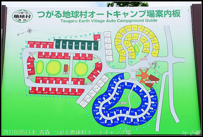 20170705日本青森つがる地球村オートキャンプ場06.jpg