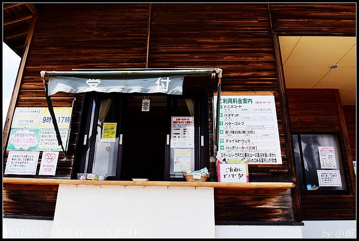 20170705日本青森つがる地球村70.jpg