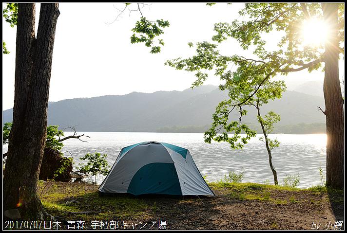 20170707日本青森 宇樽部キャンプ場117.jpg