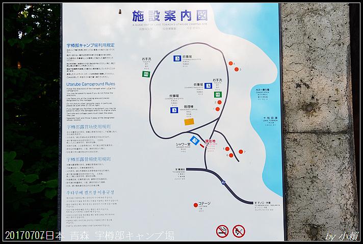 20170707日本青森 宇樽部キャンプ場074.jpg
