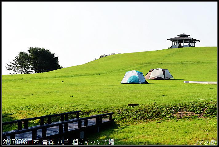 20170708日本青森 種差キャンプ場095.jpg