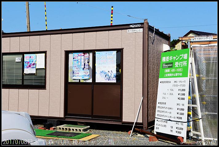 20170708日本青森 種差キャンプ場126.jpg