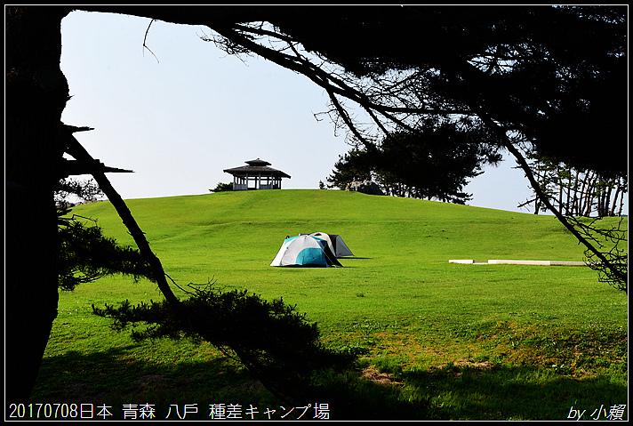 20170708日本青森 種差キャンプ場119.jpg