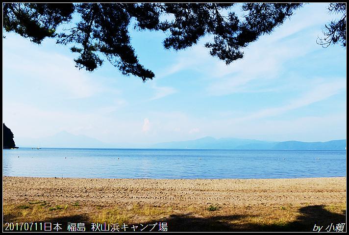 20170711日本 福島 秋山浜キャンプ場09.jpg
