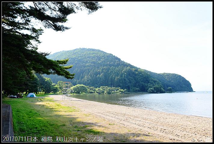 20170711日本 福島 秋山浜キャンプ場07.jpg