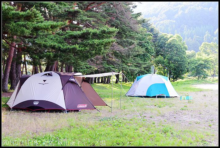 20170711日本 福島 秋山浜キャンプ場17.jpg