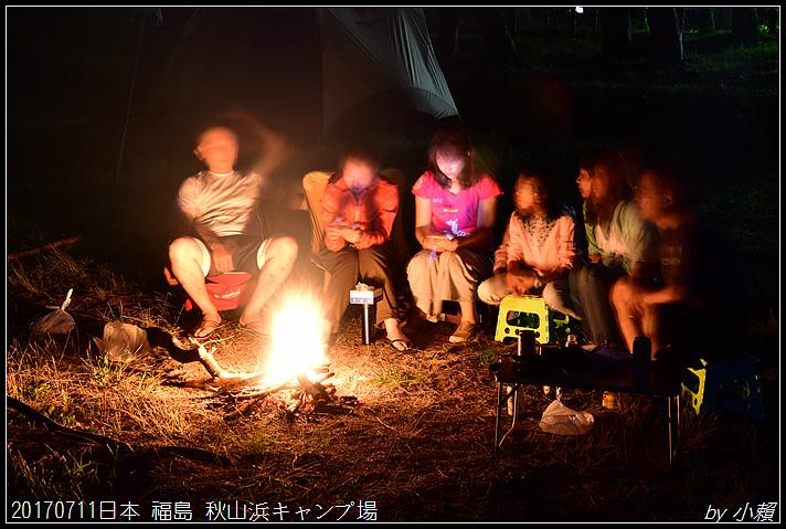 20170711日本 福島 秋山浜キャンプ場49.jpg