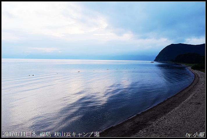 20170712日本 福島 秋山浜キャンプ場58.jpg