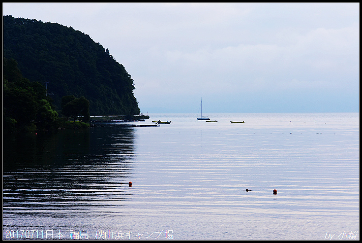 20170712日本 福島 秋山浜キャンプ場59.jpg
