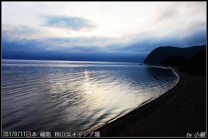 20170712日本 福島 秋山浜キャンプ場81.jpg