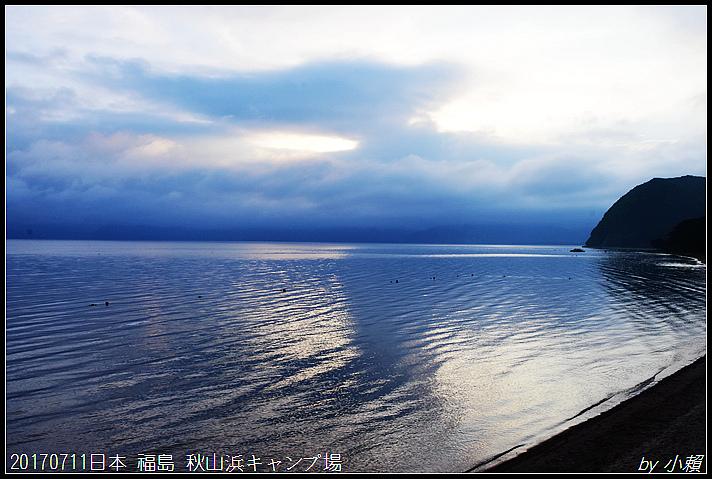 20170712日本 福島 秋山浜キャンプ場82.jpg