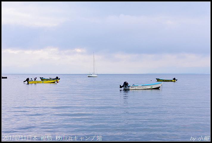 20170712日本 福島 秋山浜キャンプ場87.jpg