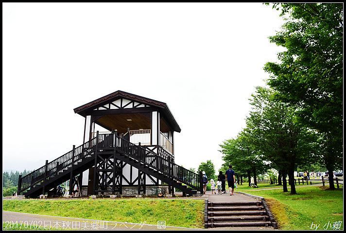20170702日本秋田美郷町ラベンダー園03 - 複製.jpg