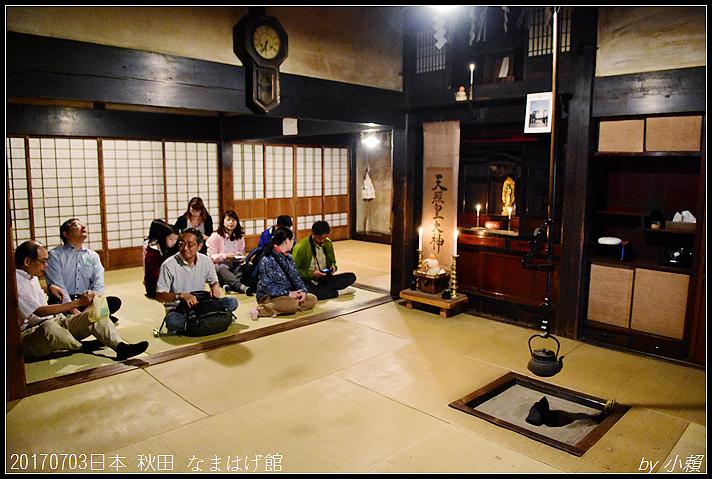 20170703日本秋田なまはげ館028.jpg
