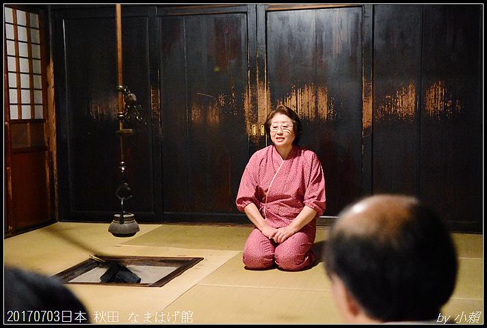 20170703日本秋田なまはげ館032.jpg