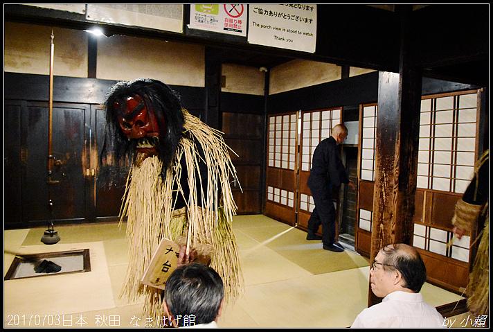 20170703日本秋田なまはげ館043.jpg