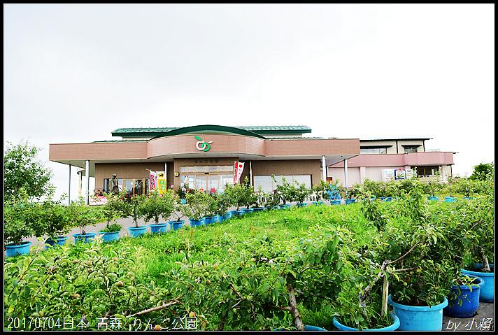 20170704日本青森りんご公園06.jpg