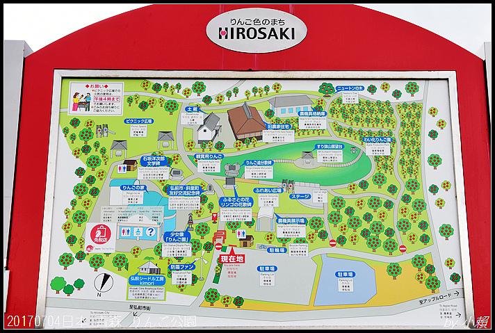 20170704日本青森りんご公園05.jpg