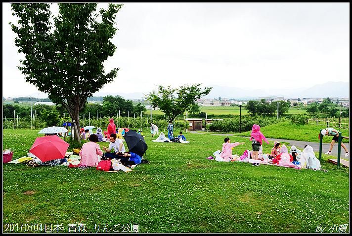 20170704日本青森りんご公園12.jpg