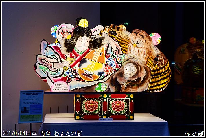 20170704日本青森ねぶたの家 ワ・ラッセ2.jpg
