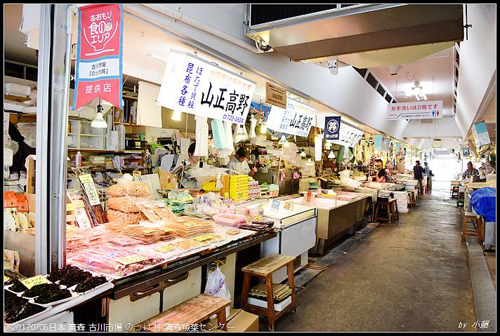 20170705日本青森古川市場 のっけ丼 青森魚菜センター03.jpg