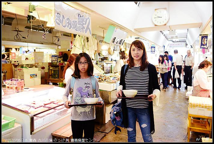 20170705日本青森古川市場 のっけ丼 青森魚菜センター30.jpg