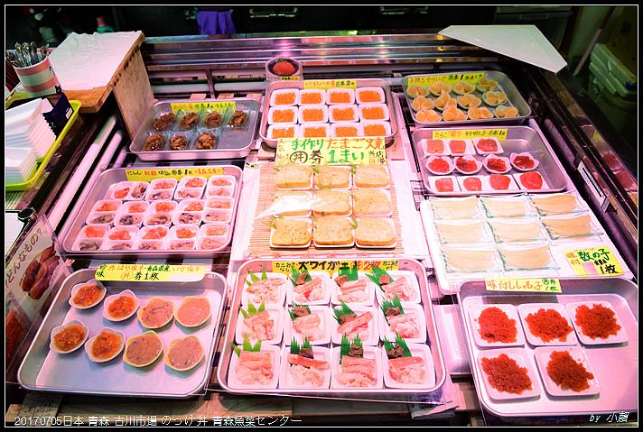 20170705日本青森古川市場 のっけ丼 青森魚菜センター05.jpg
