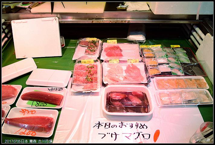 20170705日本青森古川市場 のっけ丼 青森魚菜センター06.jpg
