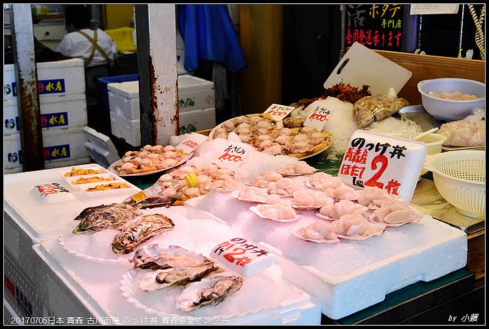20170705日本青森古川市場 のっけ丼 青森魚菜センター55.jpg