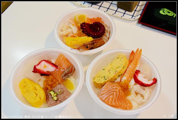 20170705日本青森古川市場 のっけ丼 青森魚菜センター32.jpg