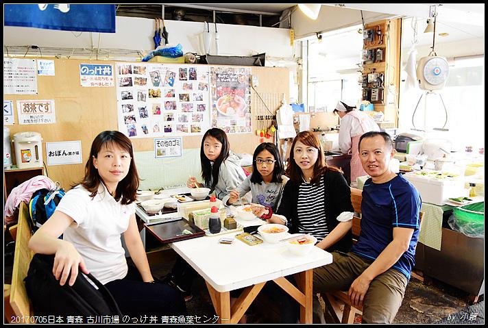 20170705日本青森古川市場 のっけ丼 青森魚菜センター45.jpg