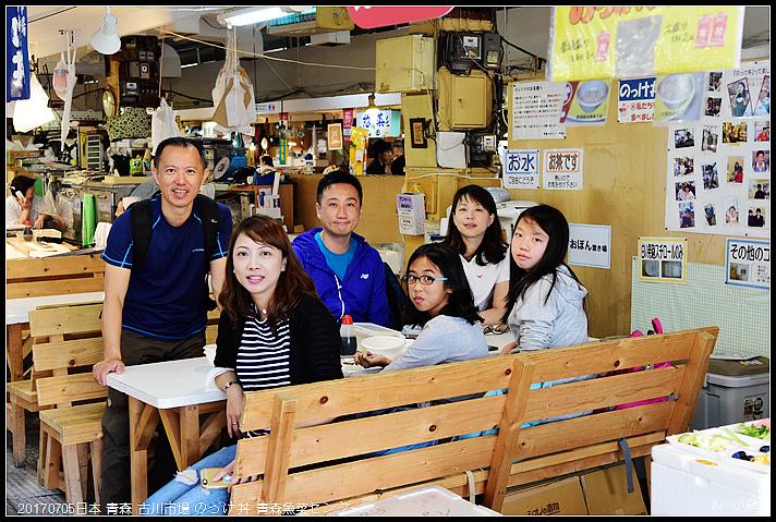 20170705日本青森古川市場 のっけ丼 青森魚菜センター59.jpg
