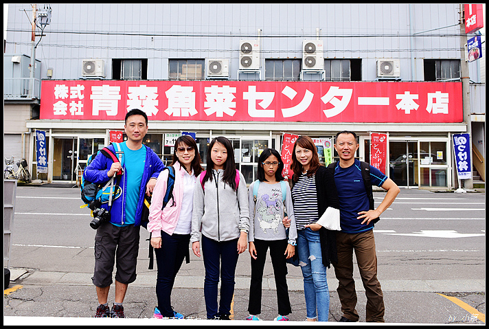 20170705日本青森古川市場 のっけ丼 青森魚菜センター67.jpg