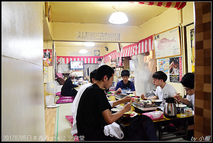 20170705日本青森マルミツ食堂33.jpg
