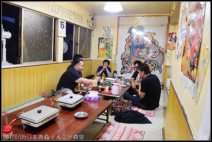 20170705日本青森マルミツ食堂34.jpg