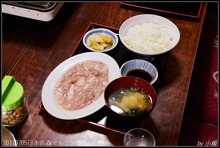 20170705日本青森マルミツ食堂29.jpg