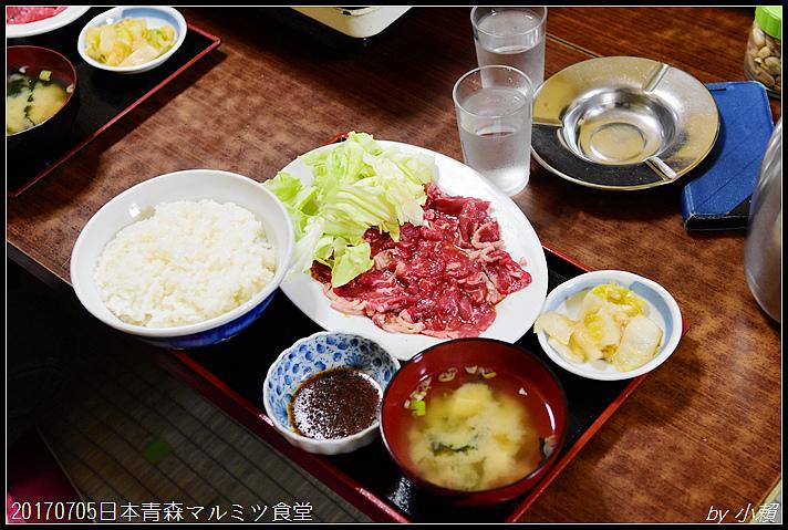 20170705日本青森マルミツ食堂31.jpg
