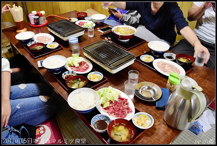 20170705日本青森マルミツ食堂28.jpg