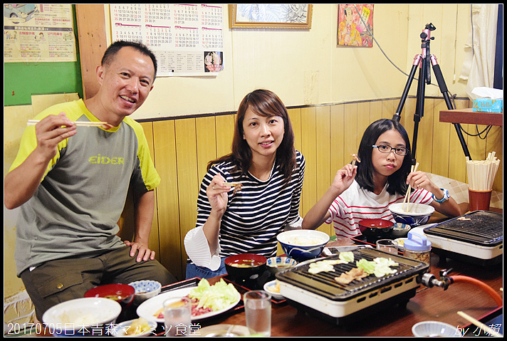 20170705日本青森マルミツ食堂14.jpg