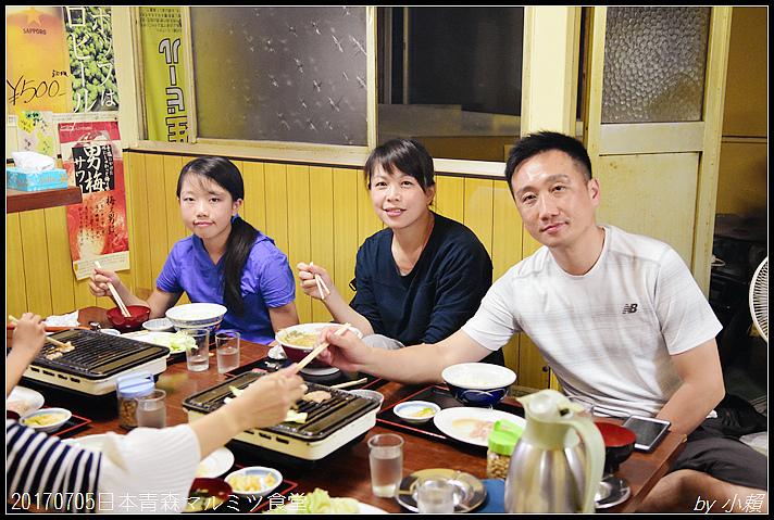 20170705日本青森マルミツ食堂20.jpg