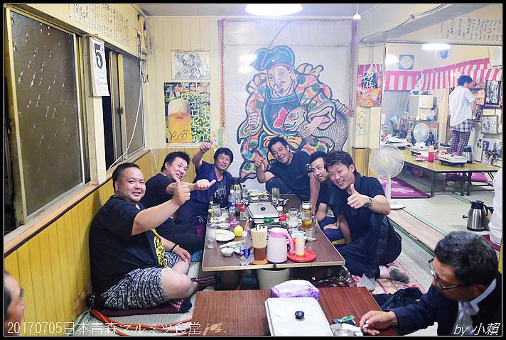 20170705日本青森マルミツ食堂04.jpg