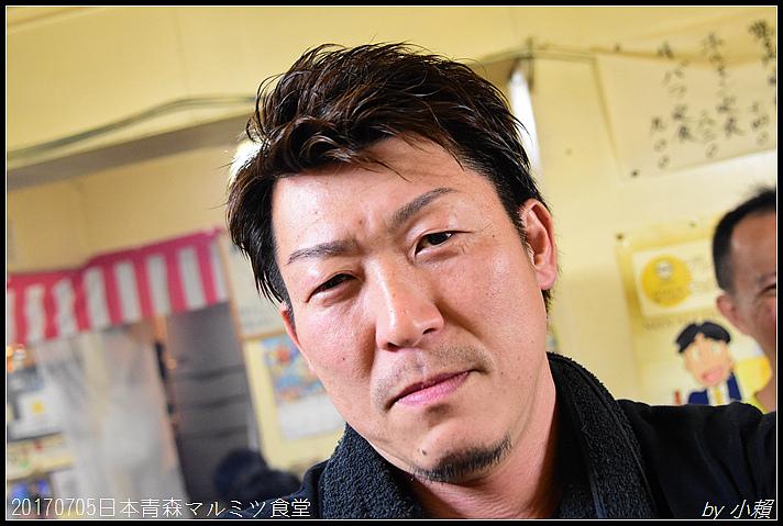 20170705日本青森マルミツ食堂06.jpg