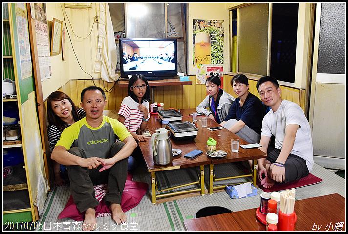 20170705日本青森マルミツ食堂37.jpg