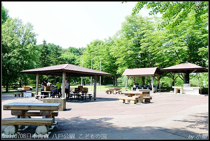 20170708日本青森 八戶公園 こどもの国029.jpg