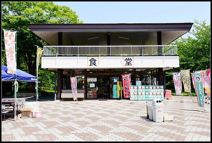 20170708日本青森 八戶公園 こどもの国152.jpg