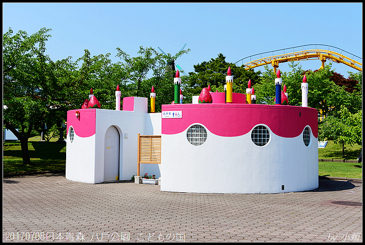 20170708日本青森 八戶公園 こどもの国012.jpg
