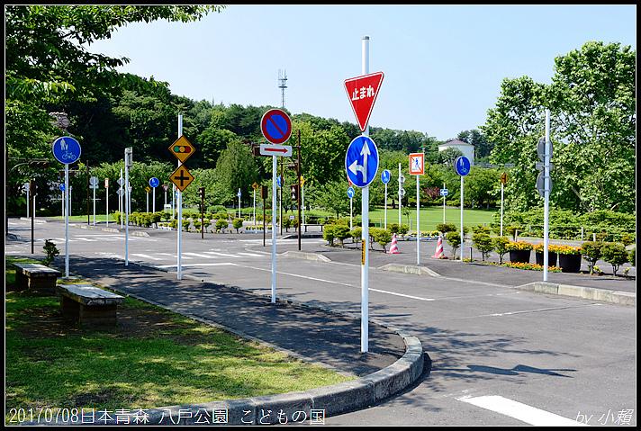20170708日本青森 八戶公園 こどもの国019.jpg